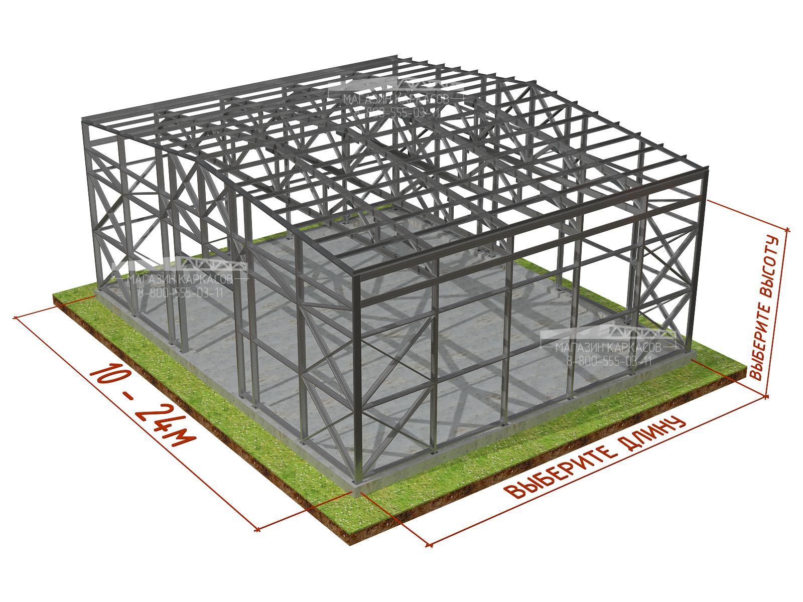 Каркас ангара, быстровозводимого, ширина 17 м
